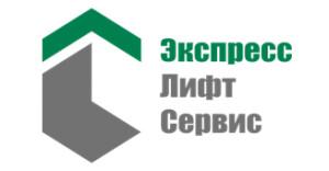 Лого ЭкспрессЛифт