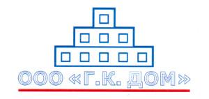 Лого ГК Дом