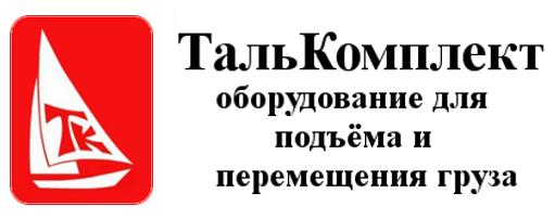 лого таль