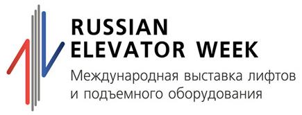 Лого Russian Elevator Week